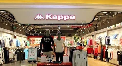 中国动向15个月销售额21.44亿,Kappa品牌净增加70家店铺
