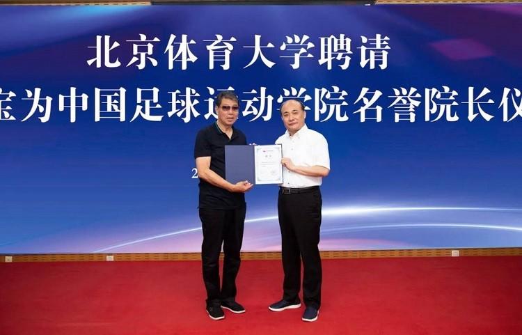 徐根宝重回北京体育大学,担任足球学院名誉院长