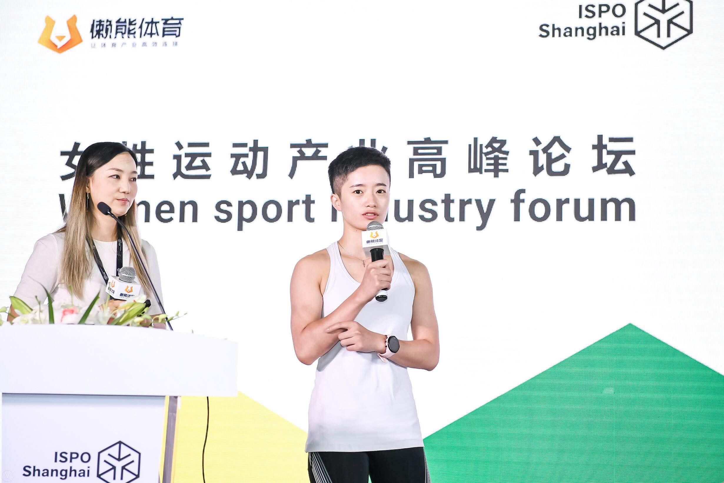 面对巨大的健身市场,PURE如何洞悉女性用户消费需求?