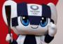NBC Sports东京奥运会期间预计收入超12亿,掌握2028年广告赞助销售权