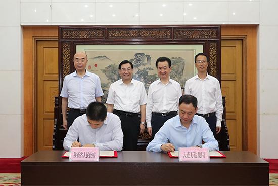 陕西省政府与万达签订深化合作协议,万达体育中国总部将落户西安