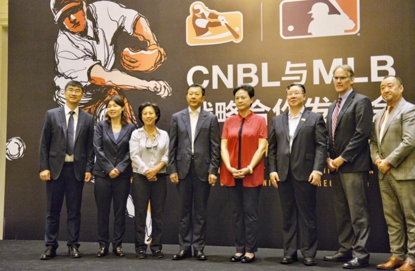 MLB与CNBL签署战略合作备忘录,目标推动中国棒球职业联赛市场化、职业化、国际化发展