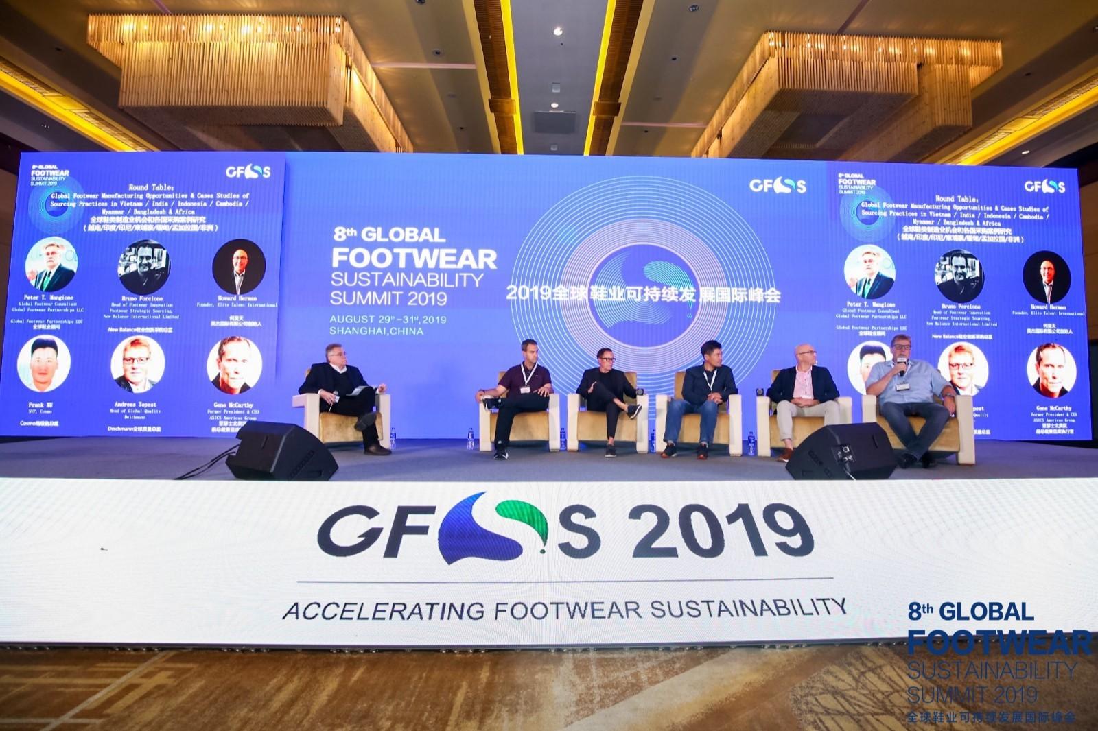 市场波动,中国鞋业的未来在哪儿?这里有业内专家的7点观察