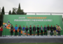 """2019年""""中国足球发展基金会杯""""首届全国体育新闻工作者足球联赛北京赛区正式开赛"""