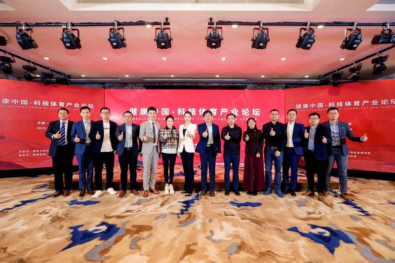 吴敏霞领衔发起健康生活优体计划,清华大学提供科研技术支持
