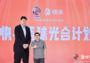"""""""国民篮球生态论坛""""在京举行,快手开启篮球光合计划"""