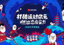 网易新闻签约刘国梁,揭开其2020东京奥运报道序幕