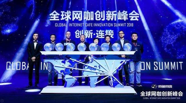 《2019全球与中国网咖行业白皮书》发布,行业市场规模达1386亿元人民币