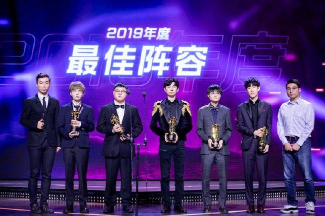 《英雄联盟》年度颁奖典礼举行,Doinb获年度MVP并斩获3项大奖