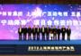 苏宁体育、上海文广、五星体育成立宁动体育,联合运营旗下顶级足球赛事
