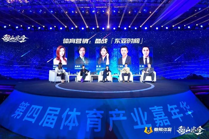 """营销人的难和体育产业的暖,五位老兵如何备战""""东亚时间"""""""