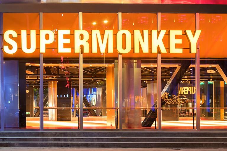 应对新型肺炎,超级猩猩、Shape和Keepland宣布暂停营业