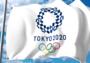 东京奥组委:若疫情2021年仍难以控制,东京奥运会或将取消