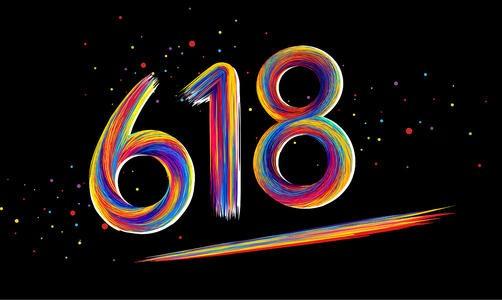 """618大考:""""直播+电商""""大规模破圈团战,品牌或成背后赢家"""
