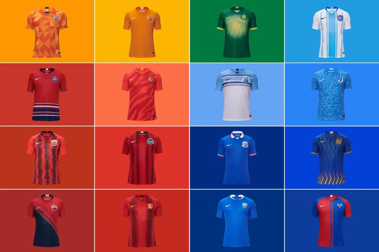 中超开赛在即,耐克发布16家俱乐部全新主场球衣