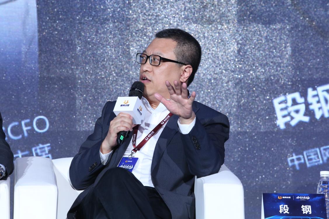 曝中网CEO段钢已经离职,将出任德同资本高级副总裁