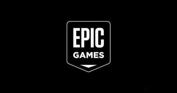 堡垒之夜开发商Epic Games获17.8亿美元融资,市值突破173亿美元