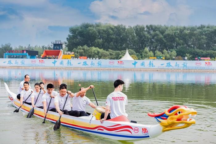 比亚迪推出首款竞技龙舟,将参加东京奥运会龙舟表演项目