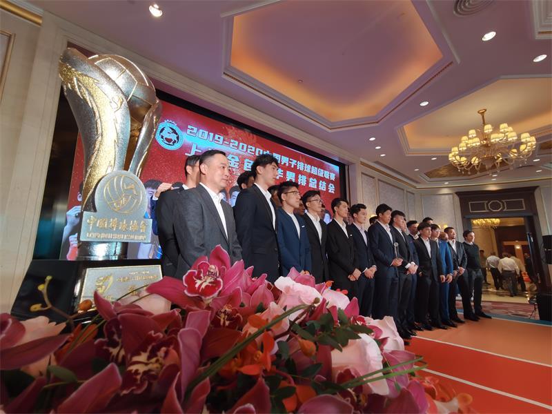 上海金色年华男排举行16冠总结会,5人入选本赛季最佳阵容