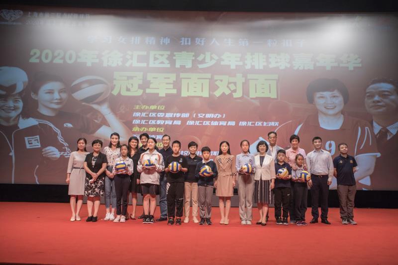 上海徐汇区举办青少年排球嘉年华,布局排球特色学校推动体教融合