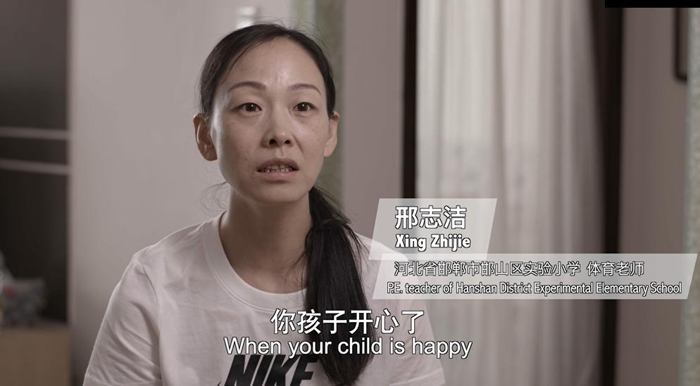 富哥专栏:你的孩子有个邢老师吗?