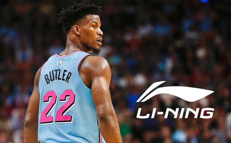 李宁与巴特勒签下长约,旗下NBA现役球员已达5人