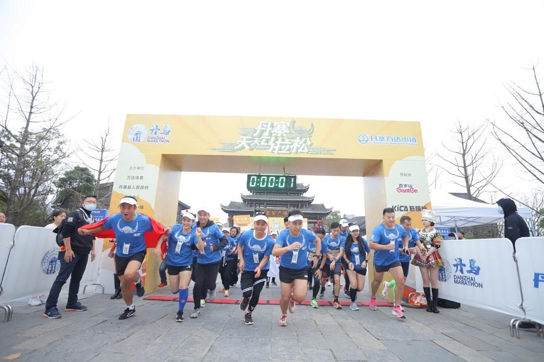 丹寨天天马拉松开跑,100名跑者成为赛事首届参与者