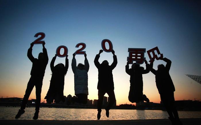 2021年的一个好消息和一个坏消息|崔鹏专栏