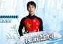 外星人体育与韩天宇达成独家商务合作,冬奥前景拉升其商业价值