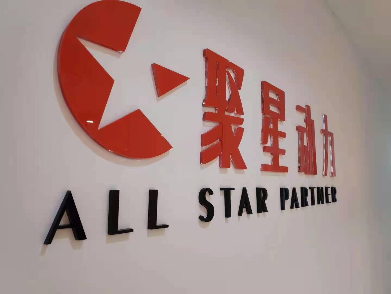 在中国,如何做体育IP的零售生意?  创业熊