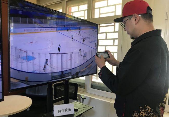 北京冬奥会黑科技首次落地,优酷自由视角为用户观赛提供新体验