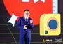 懒熊体育创始人兼CEO韩牧:当下体育教育实际是在为未来体育消费培育市场