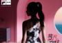 品牌创立110周年之际,FILA官宣江疏影为时尚运动代言人