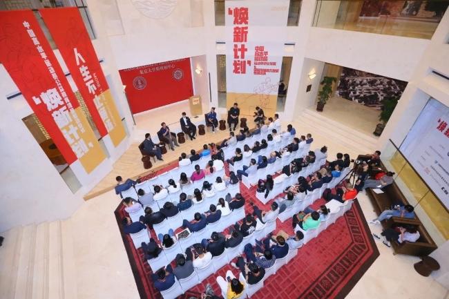 焕新计划5期招募开启,已累计培养200位中国高水平运动员