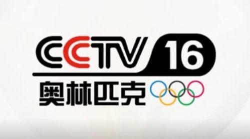 CCTV 16将开播,成全球首个24小时上星播出的4K超高清体育频道